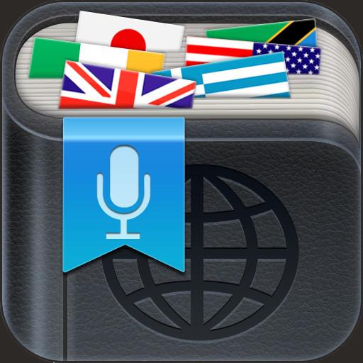 Translator Pro