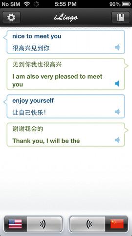 Speech-Translator-Pro_iPhone_screen_shot_01
