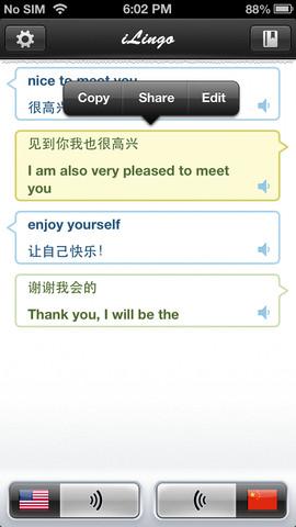 Speech-Translator-Pro_iPhone_screen_shot_05