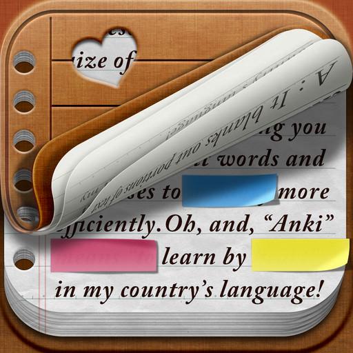 AnkiBlank