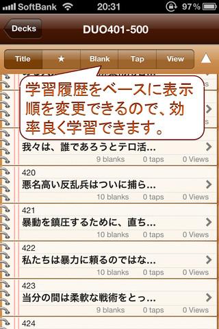 AnkiBlank_iPhone_screen_shot_05