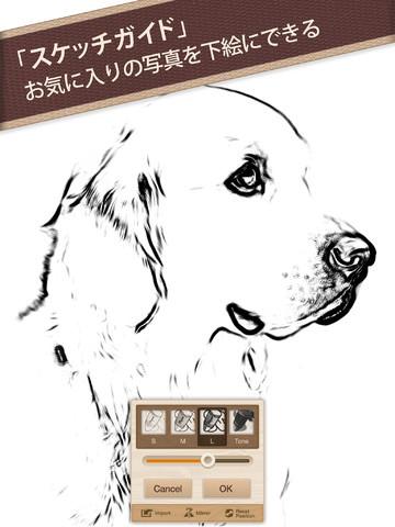 Crayon-Style_iPad_screen_shot_05