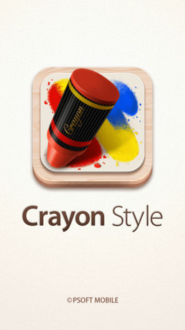 Crayon-Style_iPhone_screen_shot_01