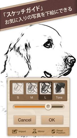 Crayon-Style_iPhone_screen_shot_05