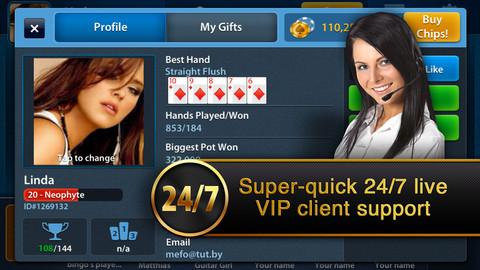 Texas-Poker-VIP_iPhone_screen_shot_03