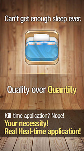 Good-Sleep_iPhone_screen_shot_01