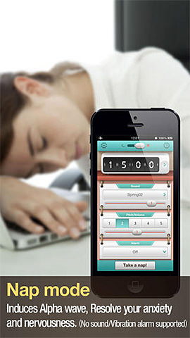 Good-Sleep_iPhone_screen_shot_03