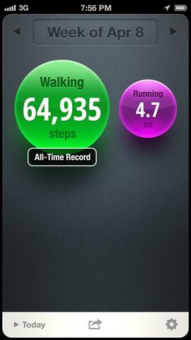 Moves_iPhone_screenshot_04