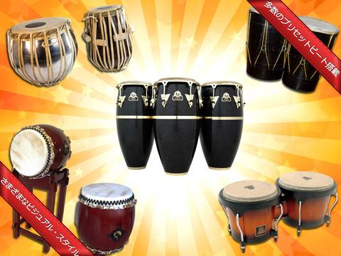Real-Drum_iPad_screen_shot_03