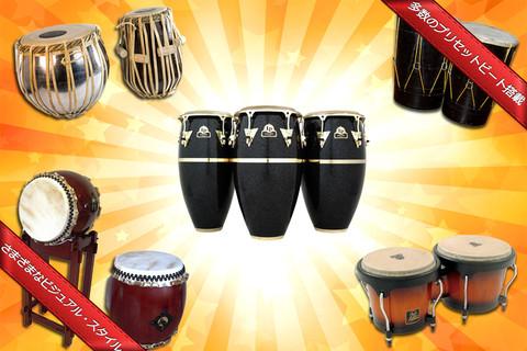 Real-Drum_iPhone_screen_shot_03