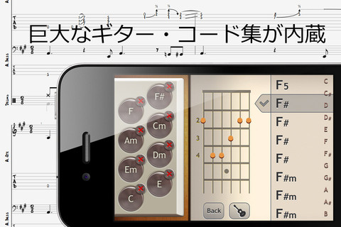 Real-Guitar_iPhone_screen_shot_03