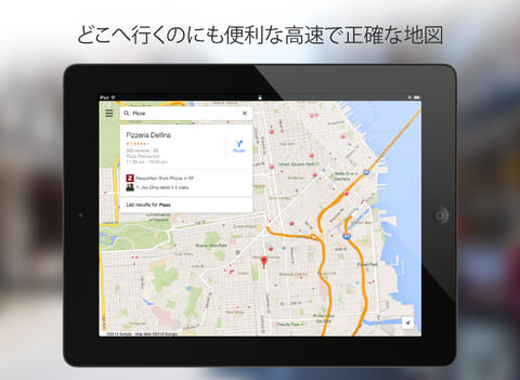 Google-Maps_iPad_screen_shot_01