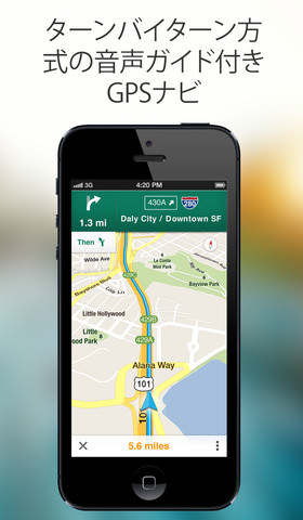 Google-Maps_iPhone_screen_shot_03