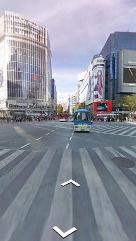 Google-Maps_iPhone_screen_shot_05