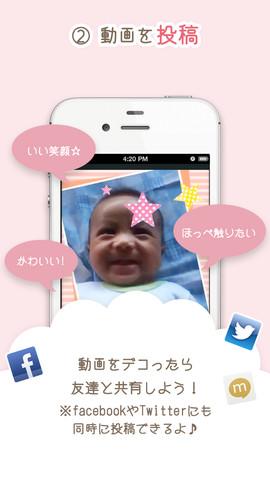 Reviocam_iPhone_screen_shot_03