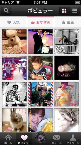 Reviocam_iPhone_screen_shot_04