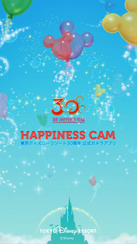 HAPPINESSCAM_iPhone_screen_shot_01