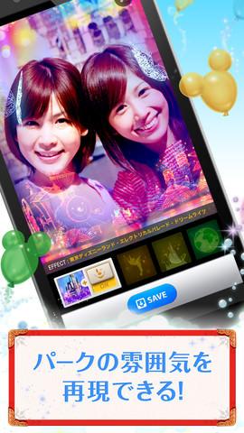 HAPPINESSCAM_iPhone_screen_shot_02