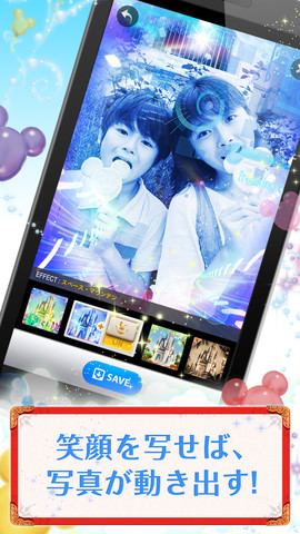 HAPPINESSCAM_iPhone_screen_shot_03