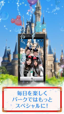 HAPPINESSCAM_iPhone_screen_shot_04
