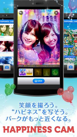 HAPPINESSCAM_iPhone_screen_shot_05