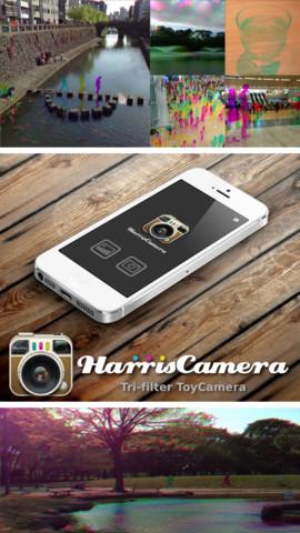 HarrisCamera_iPhone_screen_shot_01