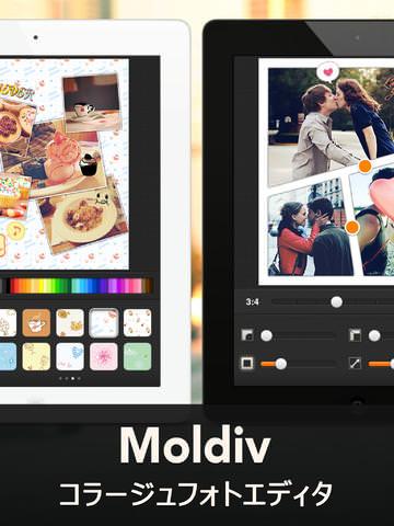 Moldiv_iPad_screenshot_01