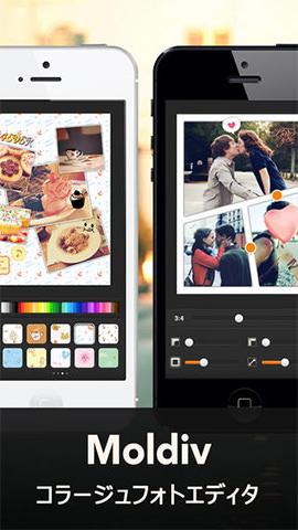 Moldiv_iPhone_screenshot_01