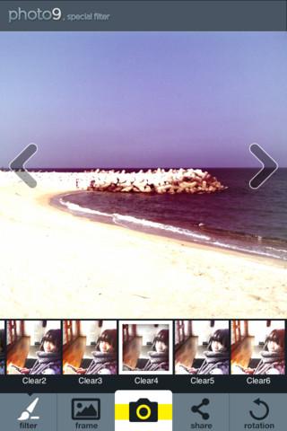 photo9_iPhone_screen_shot_04