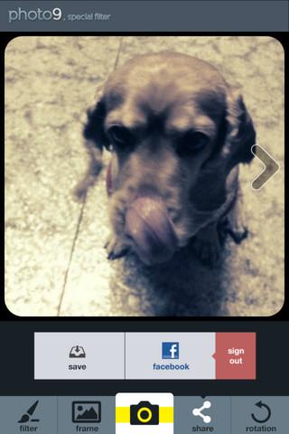 photo9_iPhone_screen_shot_05