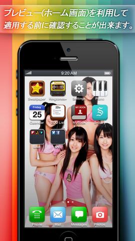 Star-Wallpapers-Premium_iPhone_screen_shot_03