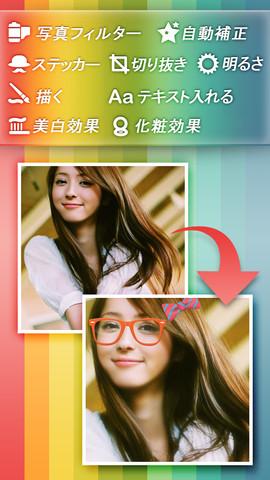 Star-Wallpapers-Premium_iPhone_screen_shot_05