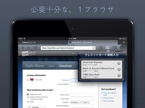 1Password_iPad_screen_shot_03