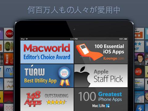 1Password_iPad_screen_shot_05