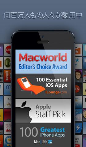 1Password_iPhone_screen_shot_05