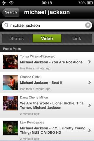 FaceLight_iPhone_screen_shot_03
