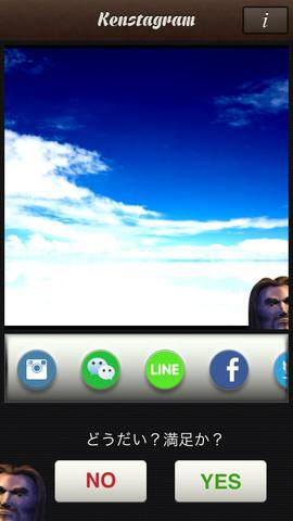 Kenstagram_iPhone_screen_shot_01