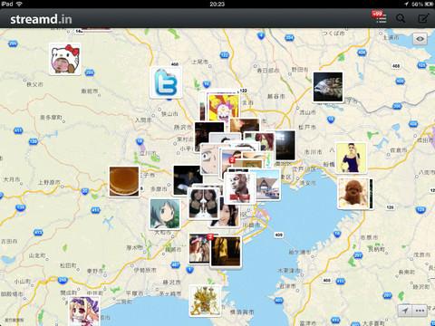 StreamdIn_iPad_screen_shot_01