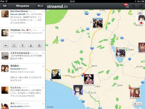StreamdIn_iPad_screen_shot_02