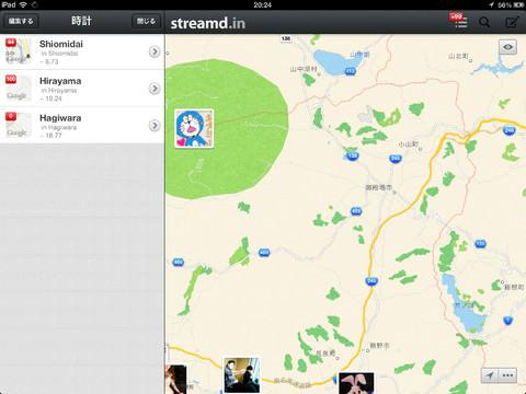 StreamdIn_iPad_screen_shot_04
