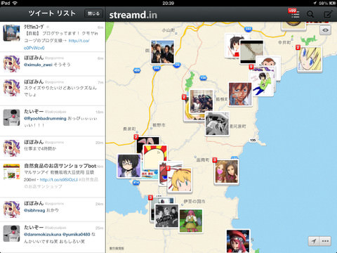StreamdIn_iPad_screen_shot_05